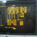 VF2_01_JWH160615_control screen