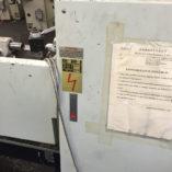 Willis Engine Used Lathes